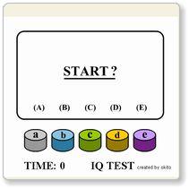 子どもが利用できるIQテスト : 百ます計算 掛け算 : すべての講義