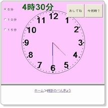 時計学習 幼児と小学生の学習 ... : 百ます計算 引き算 : すべての講義